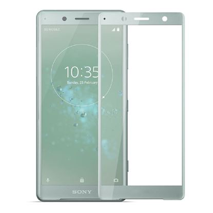 XPERIA XZ2 Compact ガラス SO-05K フィルム SO-05K 保護フィルム XPERIA XZ2 Compact フィルム 光沢 気泡ゼロ 国産素材 画面保護 0.3mm 硬度 9H の画像